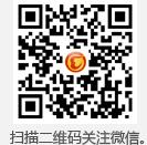 重庆南岸区慈恩院